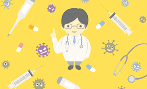 よくわかる髄膜炎菌