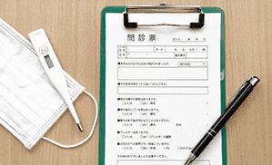 MONSHIN +【問診票作成サービス】